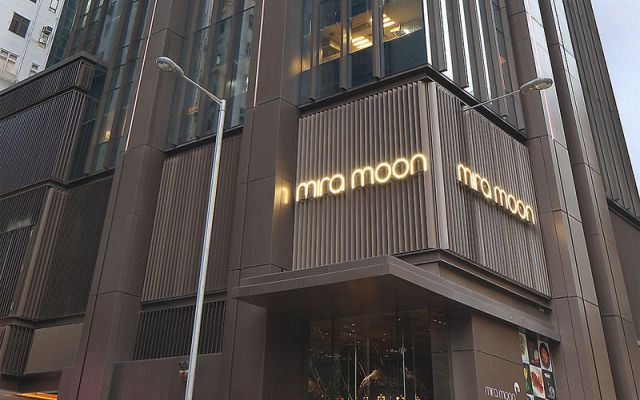 Hotel Mira Moon In Hong Kong Island Bei Thomas Cook Buchen