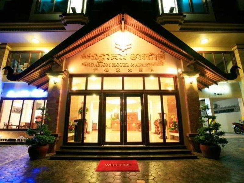 Cardamom Hotel And Apartment In Phnom Penh Bei Thomas Cook Buchen